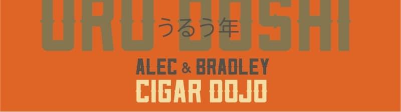 Cigar News: Cigar Dojo and Alec & Bradley Announce Uru Doshi