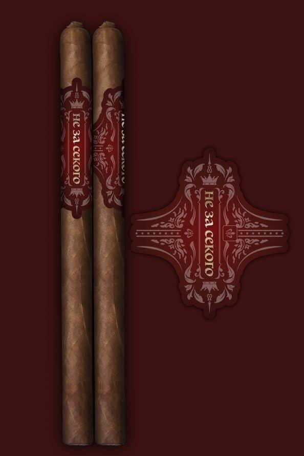 Cigar News: Jas Sum Kral Announces 5 Year Reserva - не за секого